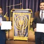 Saudi scholarship