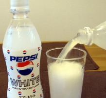 Unusual Flavours of Pepsi