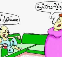 obesity Cartoons