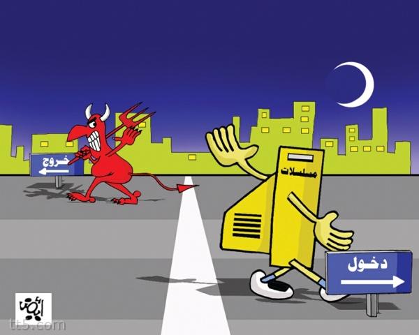 مقاضي رمضان