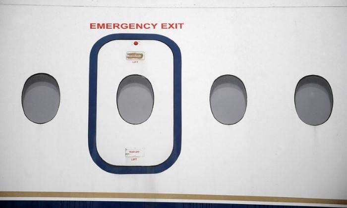 باب الطوارئ