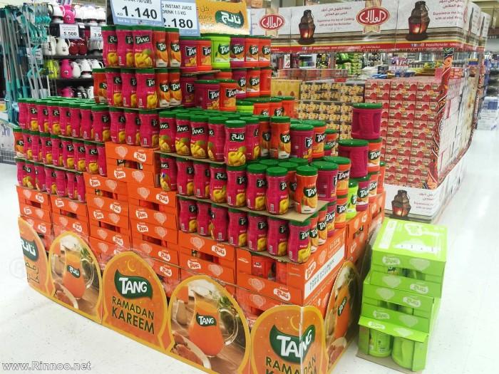 مشروبات تانج