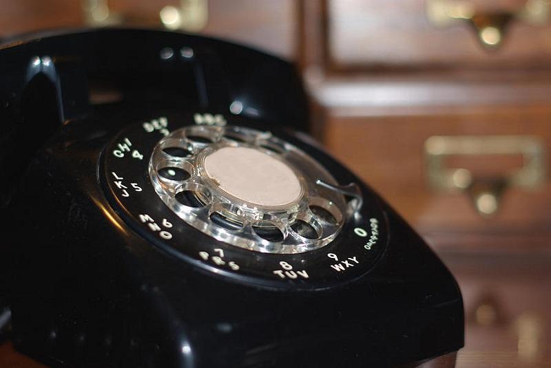 هاتف دوار