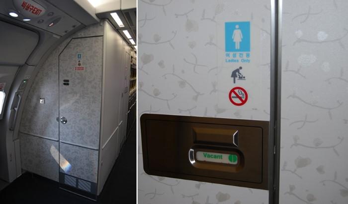 حظر التدخين في الطائرات