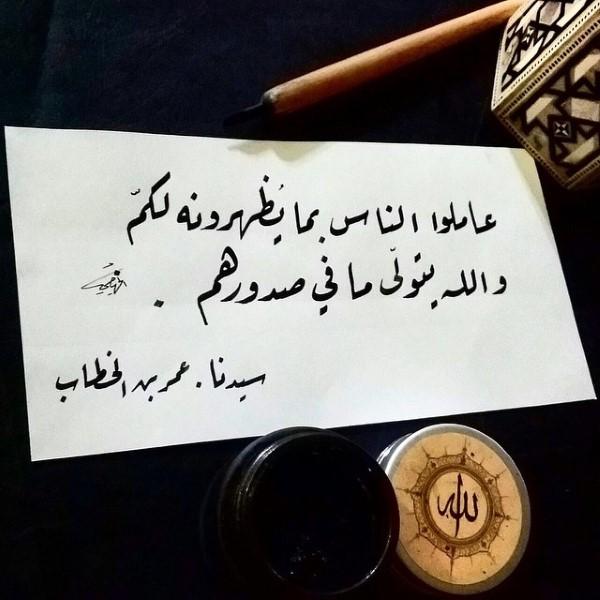 خط حسن الخريصي12