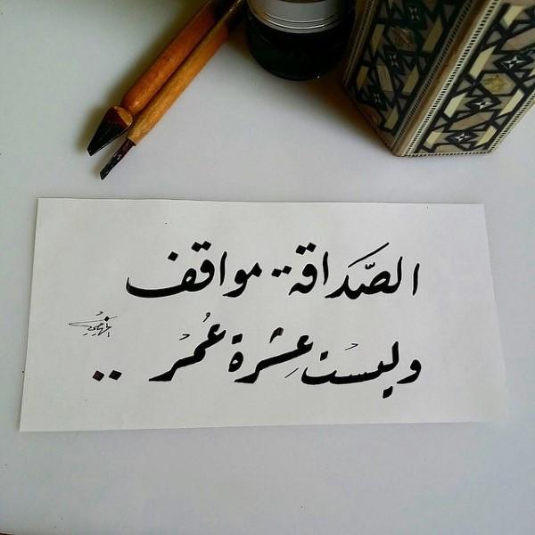 خط حسن الخريصي9