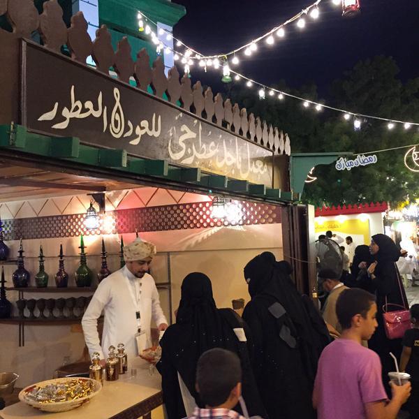 رمضاننا كدا8