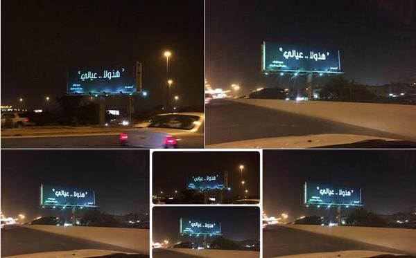 صور منوعة كلمة قالها أمير الكويت عند دخوله مسجد الإمام الصادق