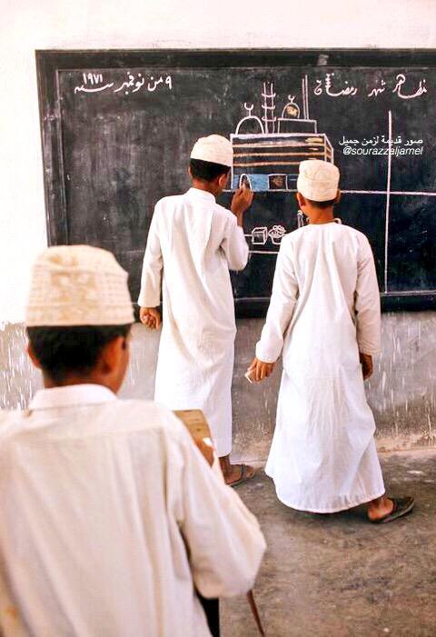 فصل دراسي في إحدى مدارس سلطنة عمان