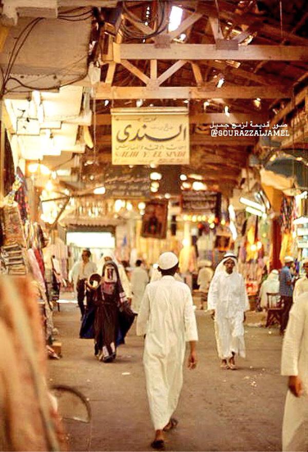 سوق بمدينة جدة في زمن التسعينات الهجرية.