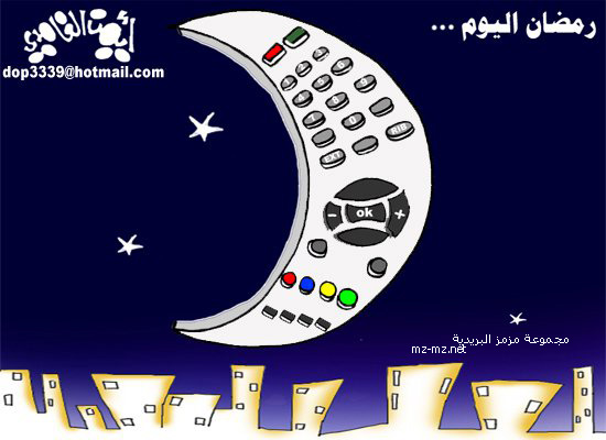 كاريكاتير أيمن الغامدي1