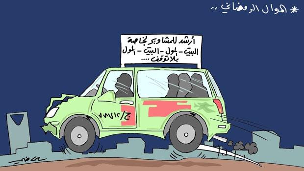 كاريكاتير الماضي