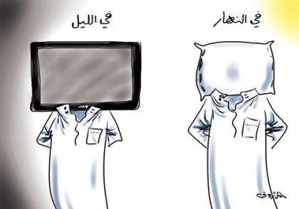 كاريكاتير المرزوق