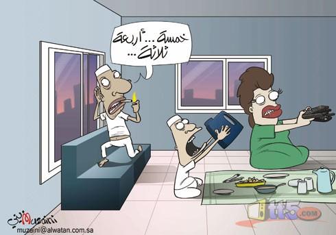 كاريكاتير المزيني2