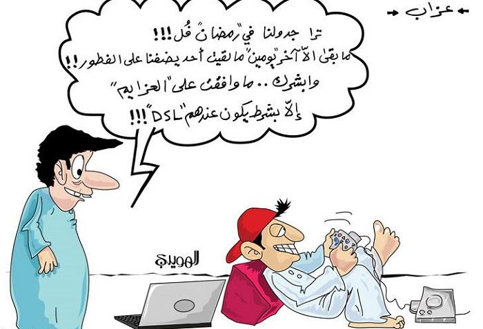 كاريكاتير الهويدي