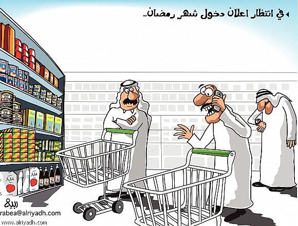 كاريكاتير ربيع