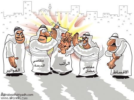 كاريكاتير ربيع3