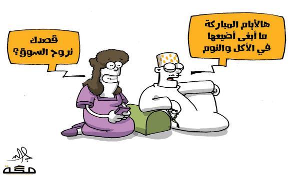 كاريكاتير عبد الله جابر