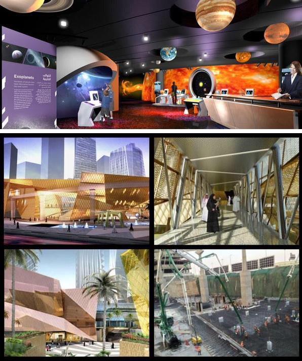 متحف الأرض والعلوم الجيولوجية