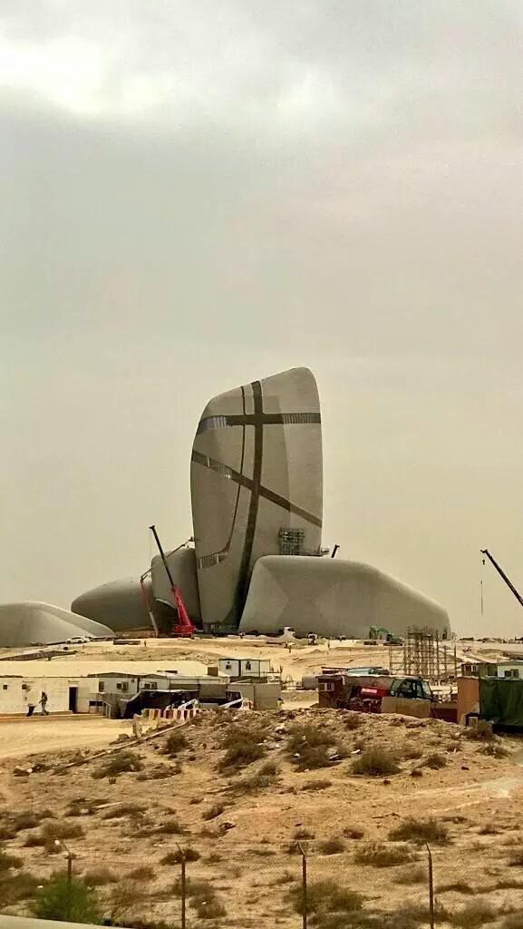 مركز الملك عبدالعزيز الثقافي التابع لأرامكو السعودية بالظهران