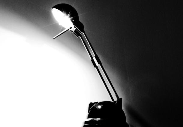 مصباح