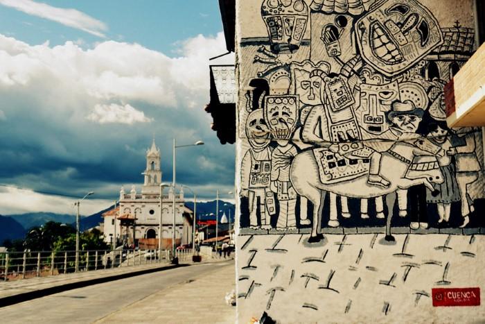 تجربة سياحية فريدة بالإكوادور