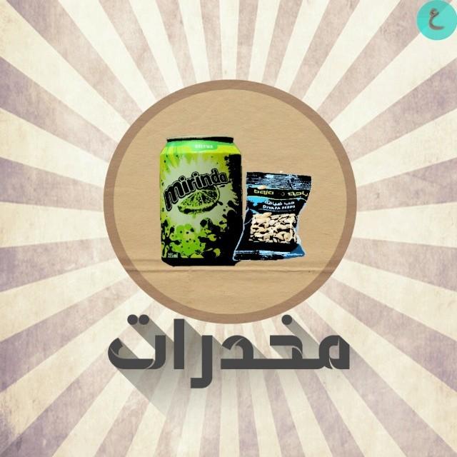تصميم ابداعي من مصمم سعودي