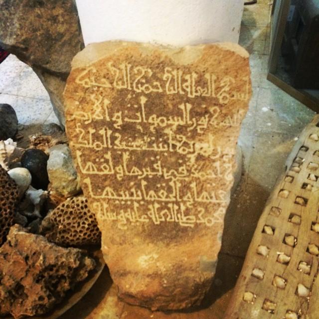 مخطوطات على الحجر
