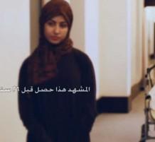 فلم سعودي قصير  ( فلم عمار )