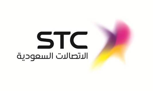 STC تزيد سعة الجيل الرابع