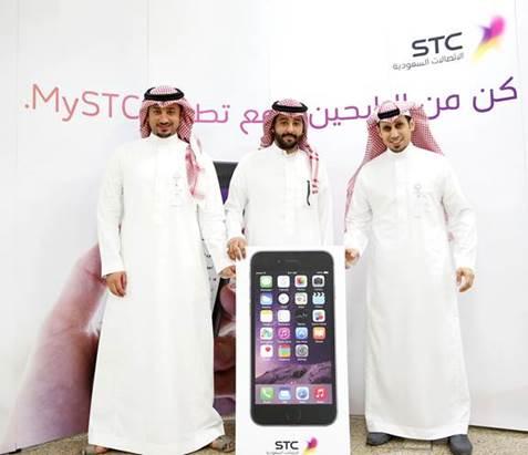 تكريم الفائزين في حملة تحميل واستخدام تطبيق