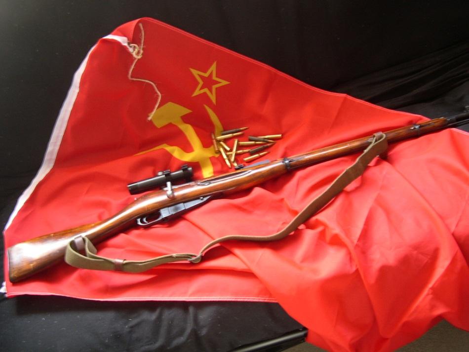 بندقية Trehlineyka Mosina