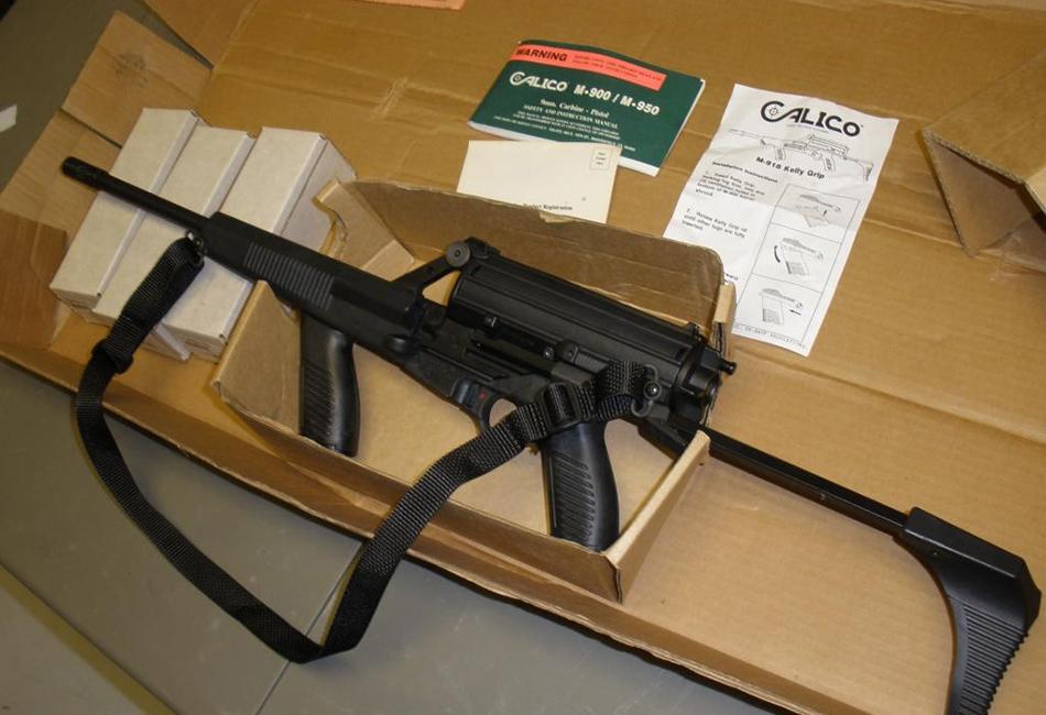 بندقية كاليكو - M951S