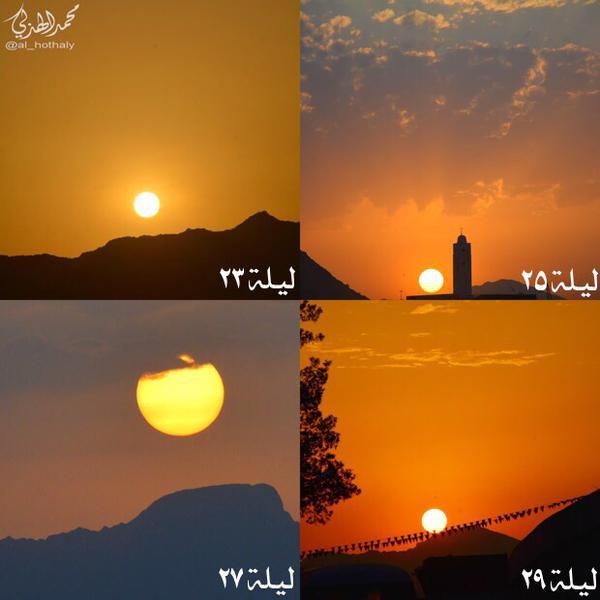 صور لشروق الشمس في صباحات ليالي الوتر من شهر رمضان