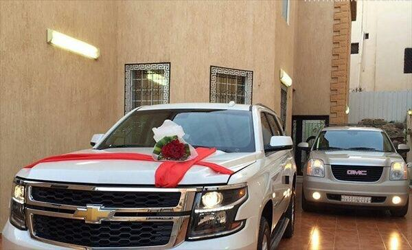سيدة سعودية تُهدي زوجها سيارة تاهو 2015 م بعدما امتدح وشجع طبخها
