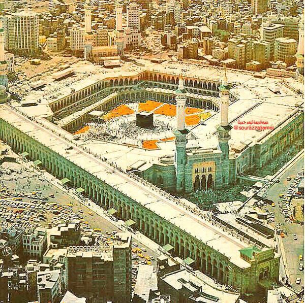 المسجد الحرام أواخر التسعينات الهجرية.