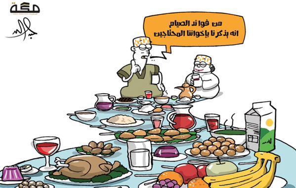 عبد الله جابر مكة2
