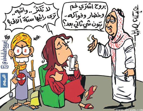 عبد الله صايل اليوم2