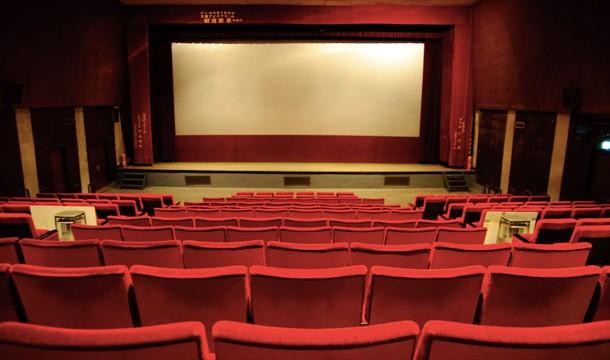 قاعة سينما