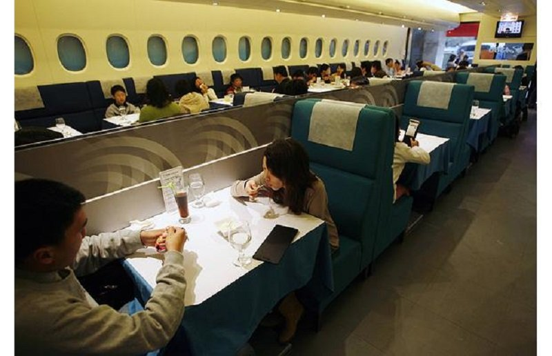 مطعم الطائرة