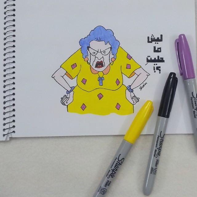 رسم جميل من مبدعة سعودية على انستقرام