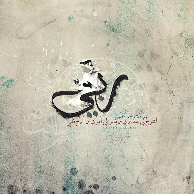 كلمات عربية في تصميمات جميلة