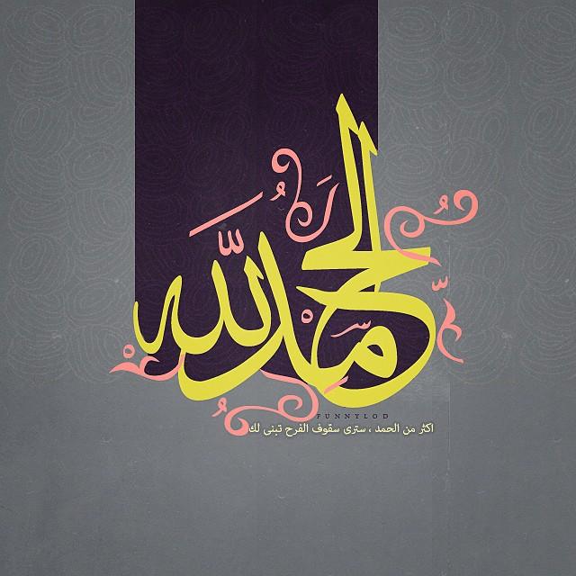 سعودي يصنع مزيج من التصميمات الابداعية بحروف عربية