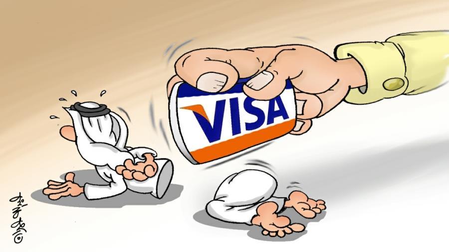 التعامل مع البنوك في الفيزا