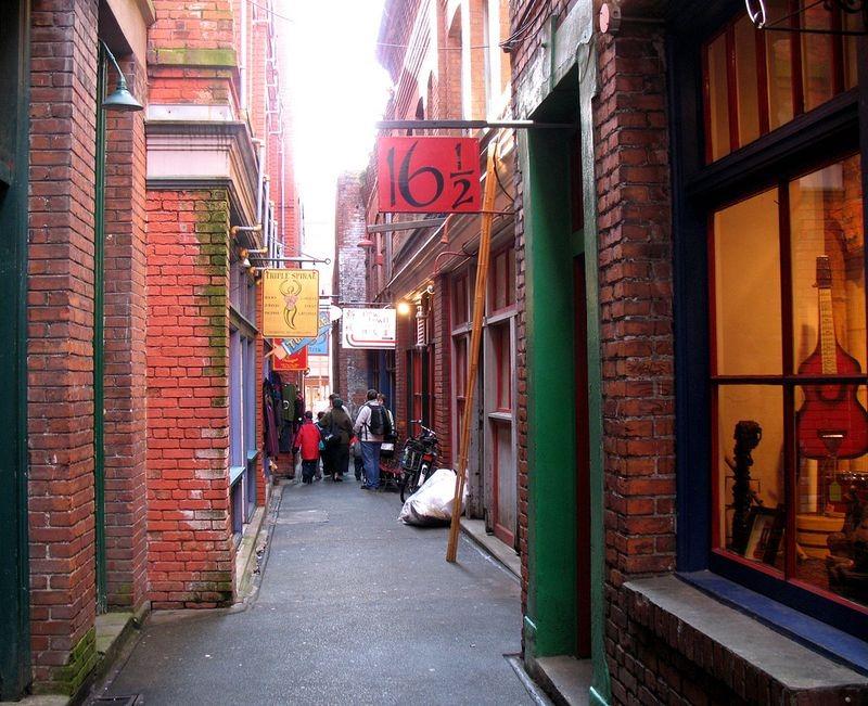 شارع فان تان ألي