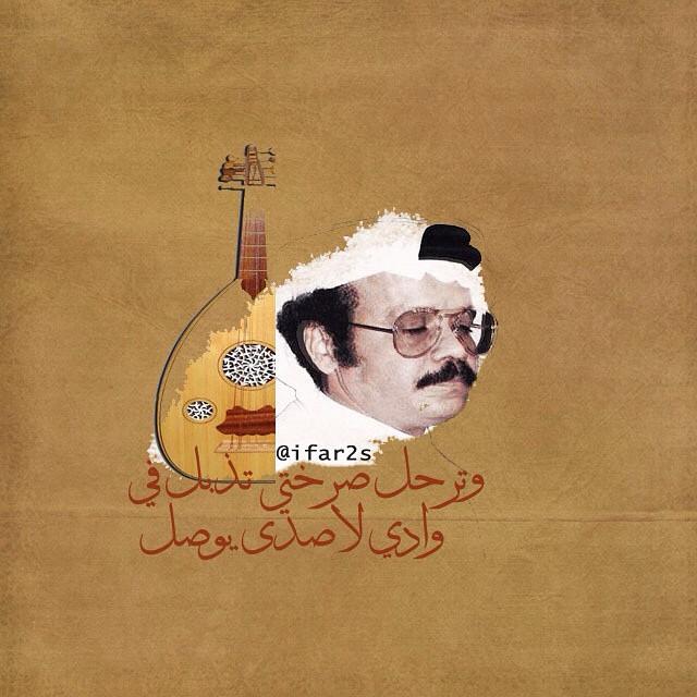 مبدع سعودي على انستقرام