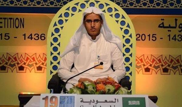 Dubai Quran kareem award