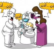 Ramadan Caricature