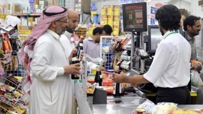 ليش معدل إنفاق السعوديين يزيد في رمضان؟