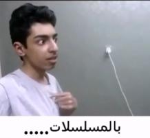 mr_falah9699